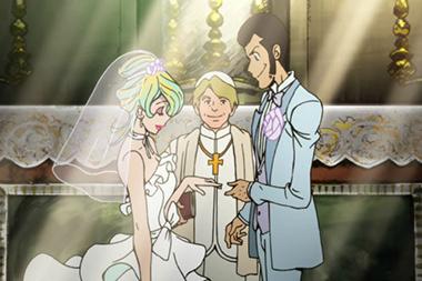 lupin-matrimonio