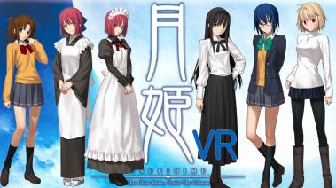tsukihime_remake